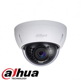 Dahua 2MP Network PTZ-dome camera vast lens